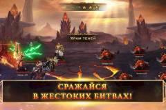 eternal-fury-reborn-skrin-1