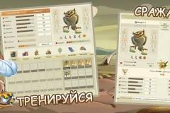 pernatsk-2