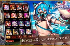 screen_big_2