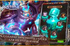 screen_big_3
