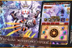 screen_big_5