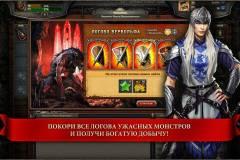 vremja_dlja_geroja_screenshot_8b62f43a
